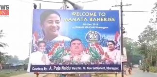 mamata banerjee speaks in a public meeting at kharagpur | newsfront.co