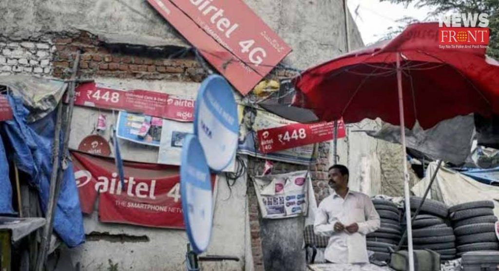 mobile internet and call services ban in delhi | newsfront.co