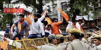 police lathicharge to the hindu jagran procession   newsfront.co