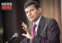 raghuram rajan says about financial condition of india | newsfront.co