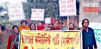 anti caa protest in durgapur | newsfront.co