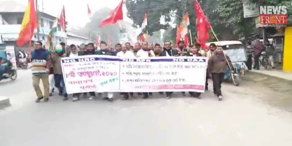 anti caa protest rally in dinhata | newsfront.co