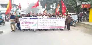 anti caa protest rally in dinhata   newsfront.co