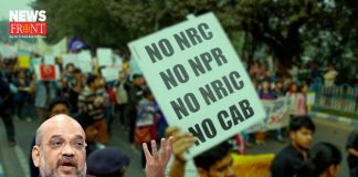 additional requirement in nrp | newsfront.co
