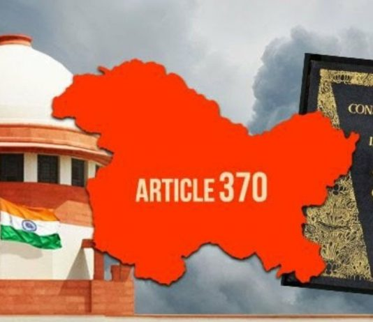 370 section not to approve says supreme court | newsfront.co