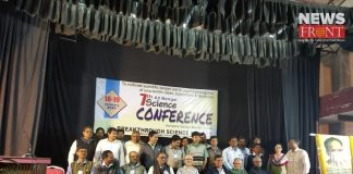 7th all bengal science conference | newsfront.co
