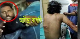 abvp attack to visva bharati students   newsfront.co