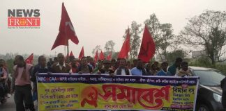 anti caa nrc npr protest meeting of cpim in midnapore | newsfront.co