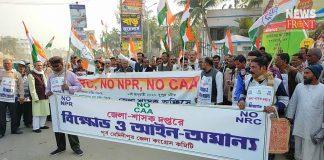 anti caa protest rally | newsfront.co