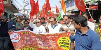 anti nrc and caa protest rally in bankura | newsfront.co