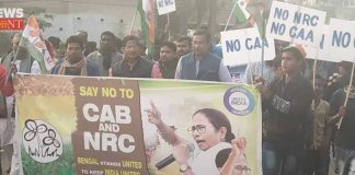 anti nrc and caa protest rally | newsfront.co