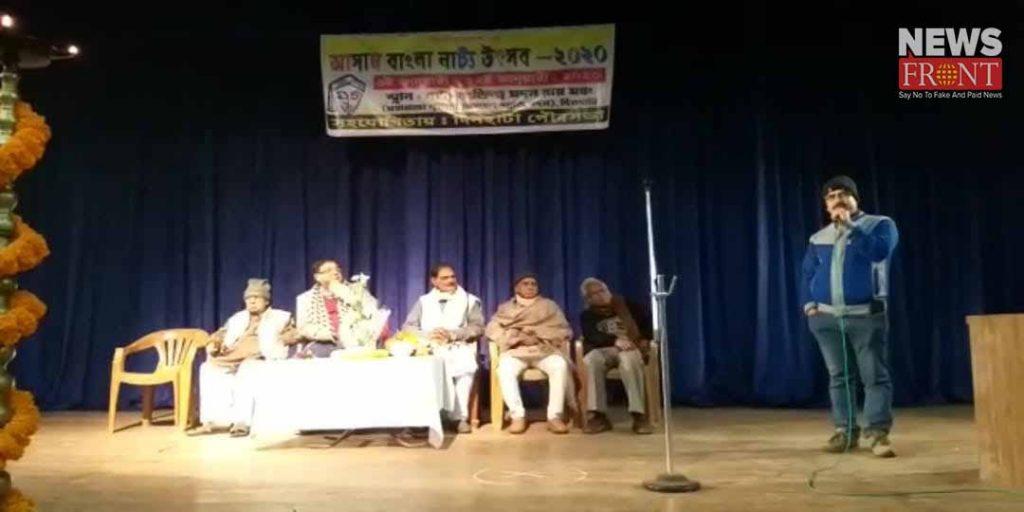 assam bengla drama festival in dinhata | newsfront.co