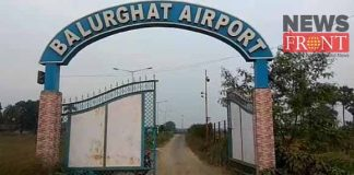 balurghat airport | newsfront.co
