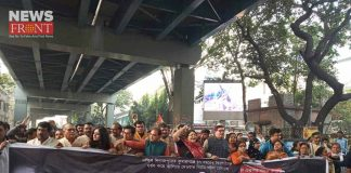 bjp protest rally | newsfront.co