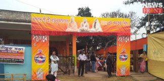 kalpataru festival | newsfront.co
