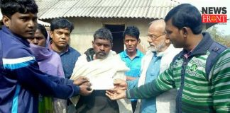 cheque distribution to villagers | newsfront.co
