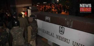 delhi police arrested four anti social in jnu violence | newsfront.co