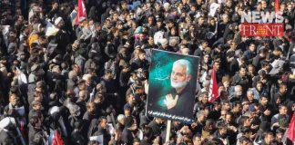 funeral procession of soleimani many killed and injured | newsfront.co