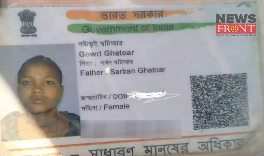 housewife died after eating poison in falakata | newsfront.co