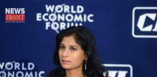 gita gopinath | newsfront.co