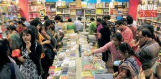 international kolkata book fair will start in kolkata   newsfront.co