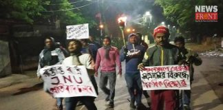 jnu protest rally in baharampur | newsfront.co