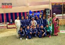 kaliganj zonal sports competition in kaliganj school ground | newsfront.co