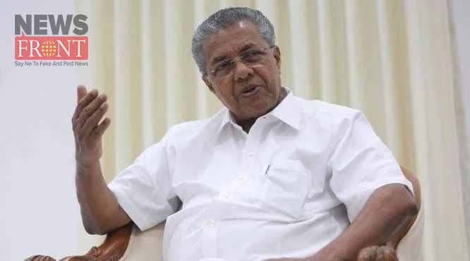 kerala chief minister | newsfront.co