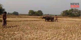 mahato community start newly noboborsho in kurmali | newsfront.co