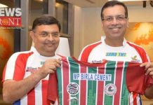 mohun bagan merger with atk to play isl next session | newsfront.co
