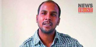 mukesh singh | newsfront.co
