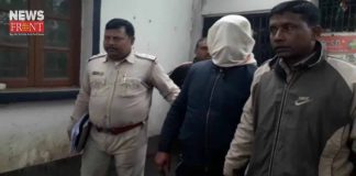 one person arrested with atm smuggling   newsfront.co