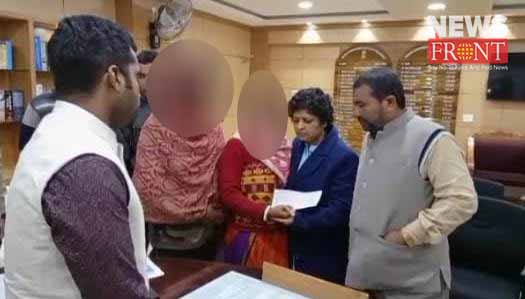 state government donation to kumarganj rape family | newsfront.co