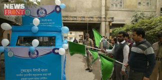 the awareness camp of swasthya sathi project | newsfront.co