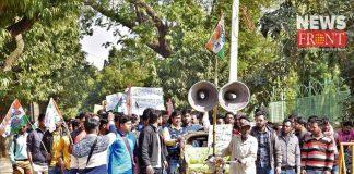 tmcp protest to Visva-Bharati campus attack | newsfront.co