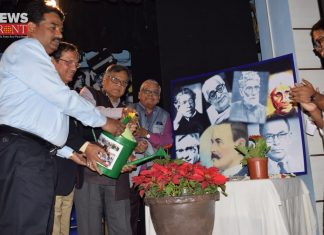 two days national program in surendranath college | newsfront.co