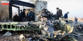 ukrainian plane crash | newsfront.co