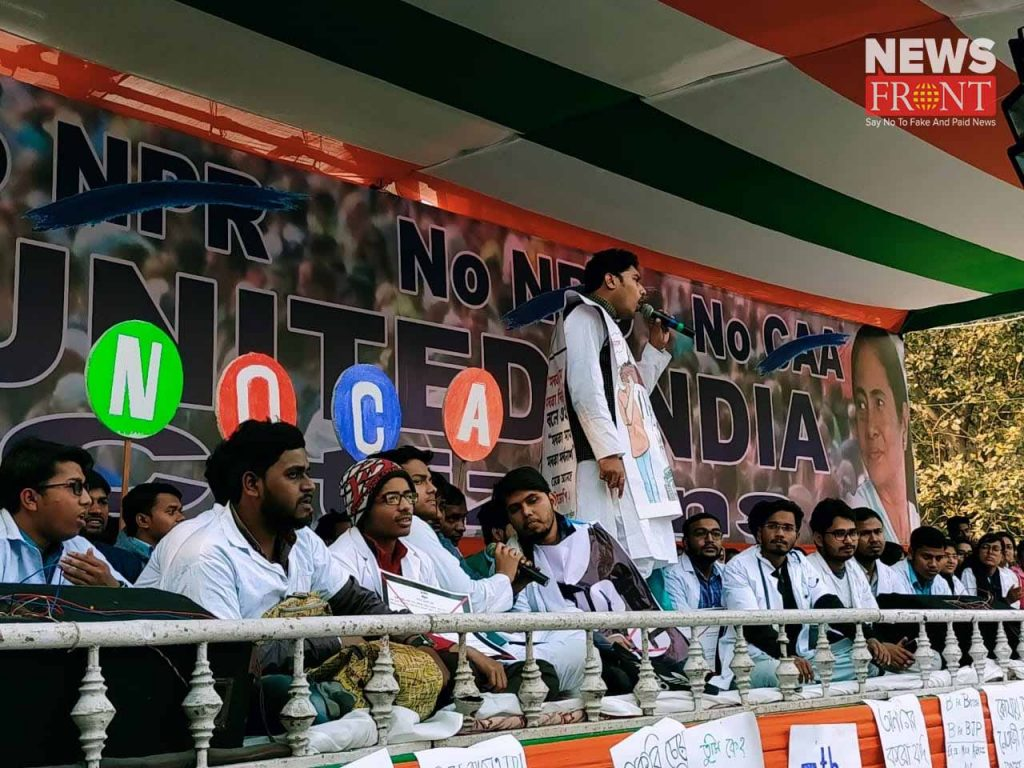 tmc on strike | newsfront.co