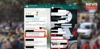 whatsapp group chat screenshots revealed jnu truth | newsfront.co