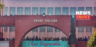 Gargi College | newsfront.co