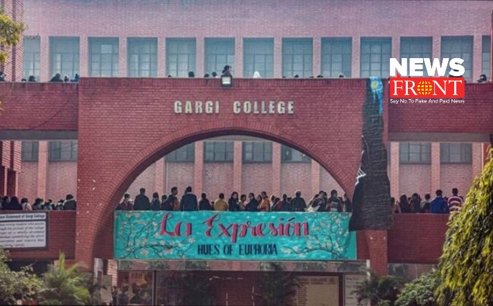 Gargi College | newsfront.co