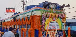 Balurghat Howrah Express | newsfront.co