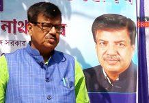Rabindranath Ghosh | newsfront.co