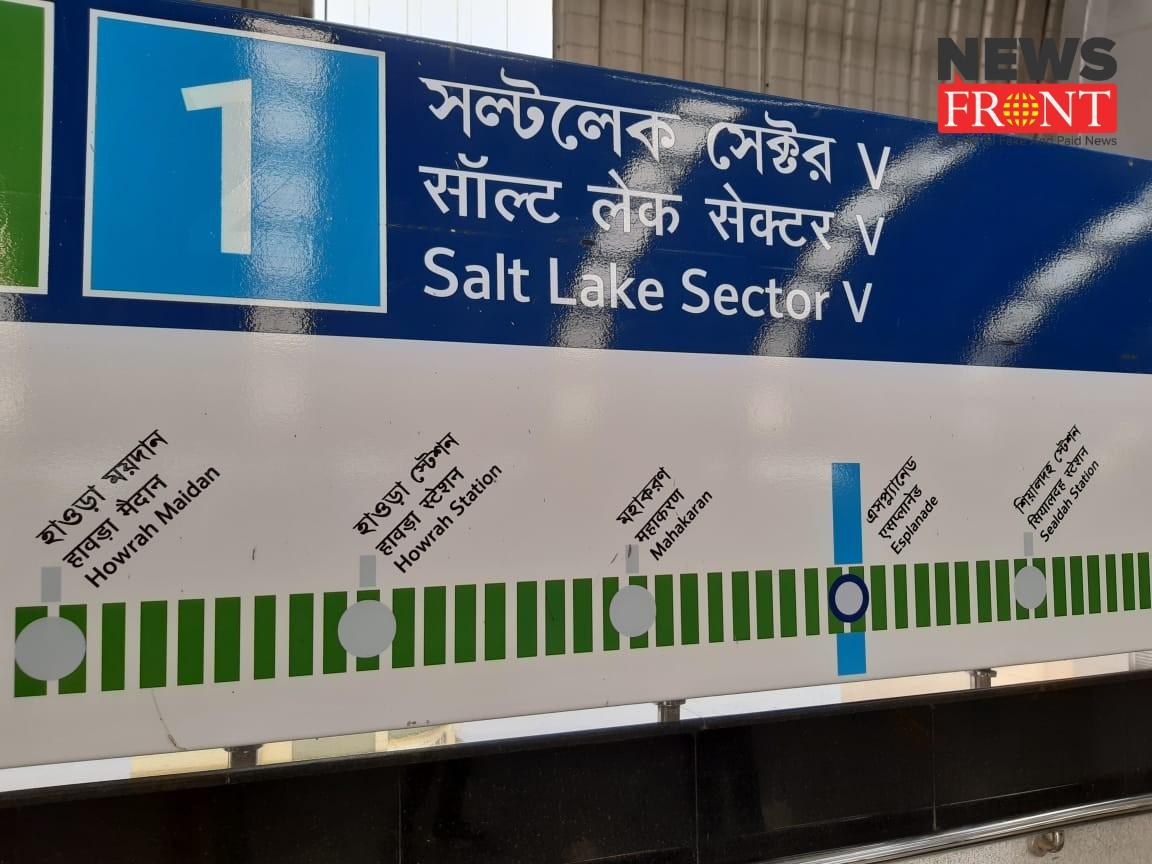 Saltlake sector v | newsfront.co