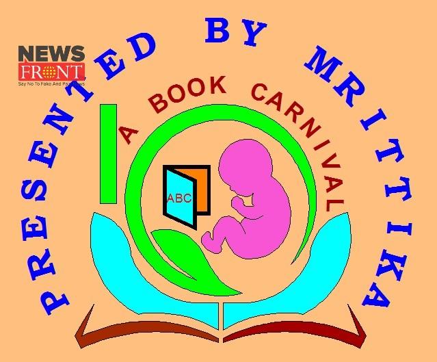 Book carnival | newsfront.co