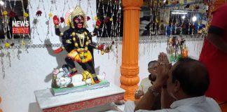 Englishbazar Kali Mandir   newsfront.co