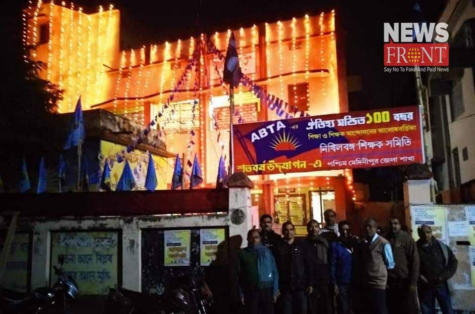 abta celebrate century utsav in midnapore | newsfront.co