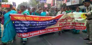 anganwadi workers protest rally | newsfront.co