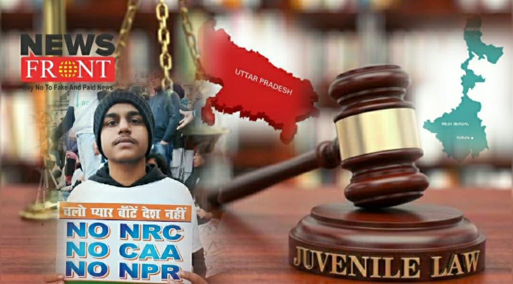 anti caa protest minor boy spends 42 in jail in lucknow | newsfront.co