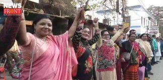 anti caa protest of tmc in berhampur | newsfront.co